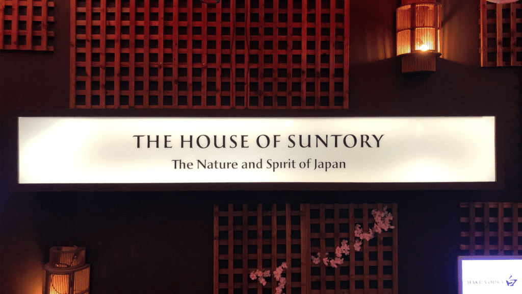 house_of_suntory